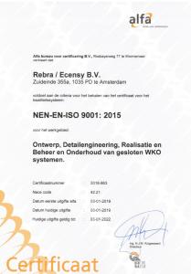 ISO9001 cert